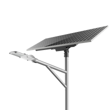 AOK-60WsL Solar Street Light